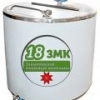 Оборудование для производства и переработки молока - последнее сообщение от Евгений_ЗМК